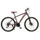 Алюминиевые велосипеды OSKAR™